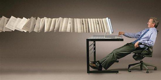 ارشیو دیجیتالی گنجینه